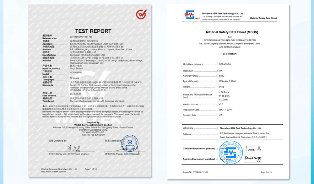MSDS certification for iPhone battery supplier