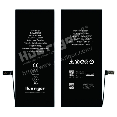High Capacity Battery for iPhone 6SP