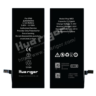High Capacity Battery for iPhone 6S