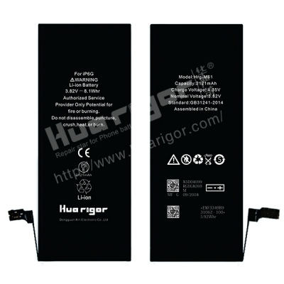 High Capacity Battery for iPhone 6G