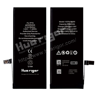 Battery for iPhone 7G