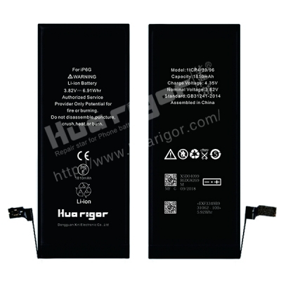 Battery for iPhone 6G