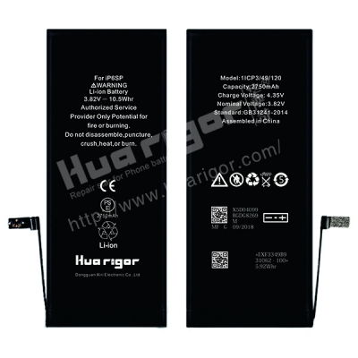 Battery for iPhone 6SP