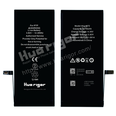 High Capacity Battery for iPhone 7P